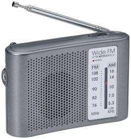 ワイドFM対応ポータブルラジオ(AM/FM) 160個セット販売 災害時も安心 地震・耐風・豪雨・停電時に役立つラジオ 【代引き不可商品】