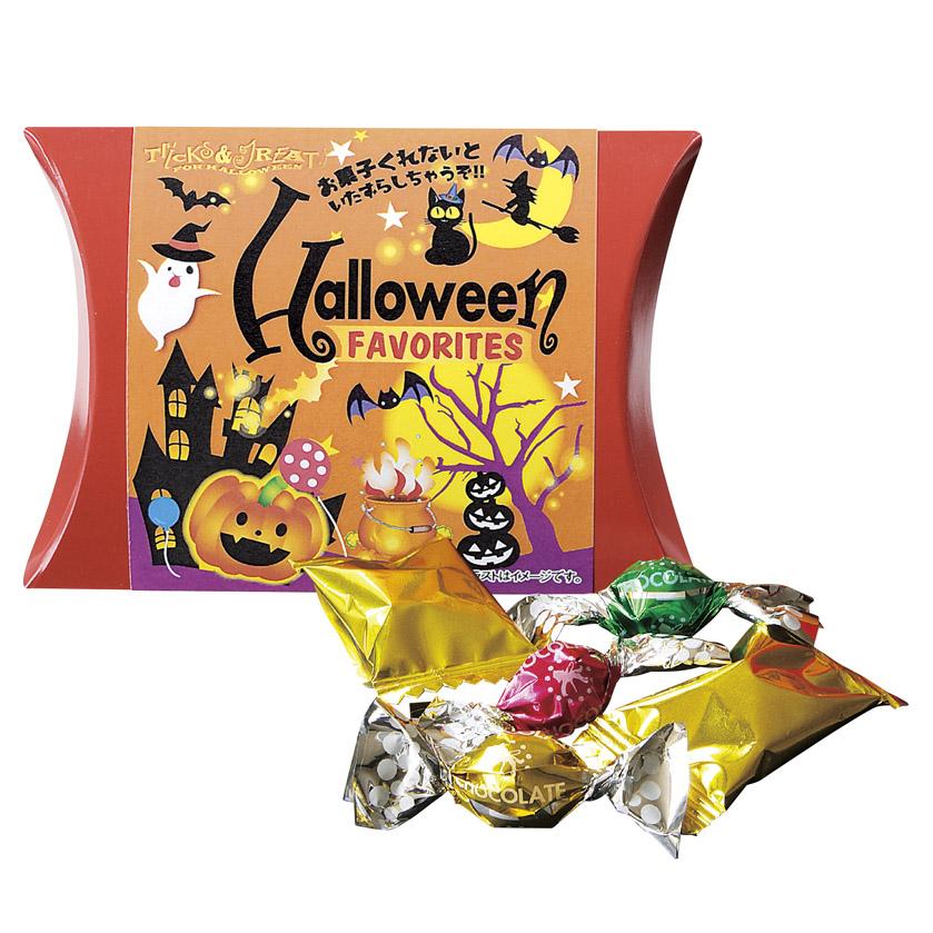 ハロウィン お菓子景品 ハロウィンパーティー(キャンディ2・ミニチョコ3個入り) 200個セット販売 【代引き不可商品】