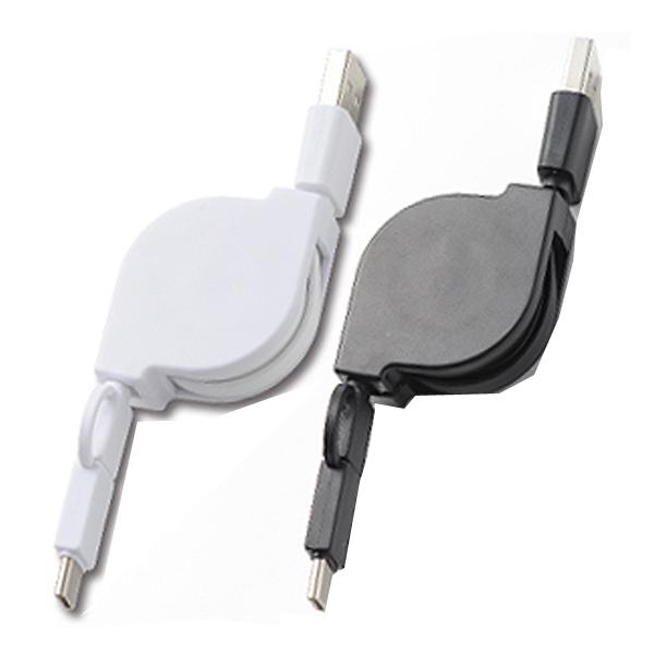 リール式USBケーブル(タイプC対応) リール式だからコンパクトに収納できるUSBケーブル ※100個セット販売 【名入れ可能商品】