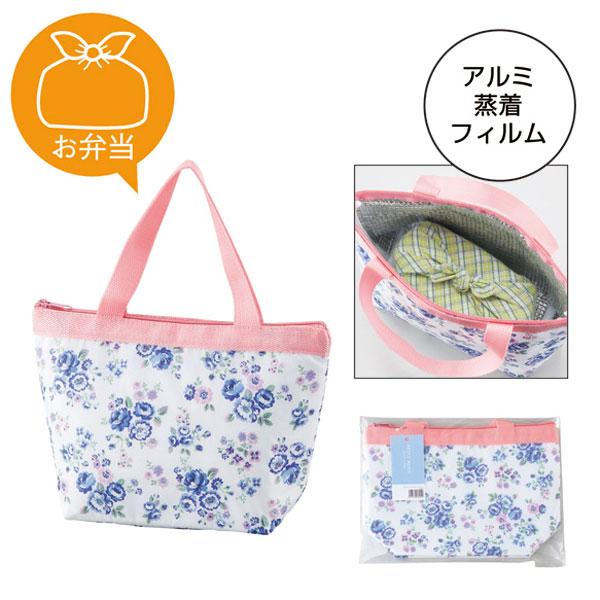 クーラーバッグ 保冷温 プティローズ・ランチクールバッグ 女性らしいローズ×ピンクのバッグは保温保冷機能など使いやすさも抜群 80個セット販売