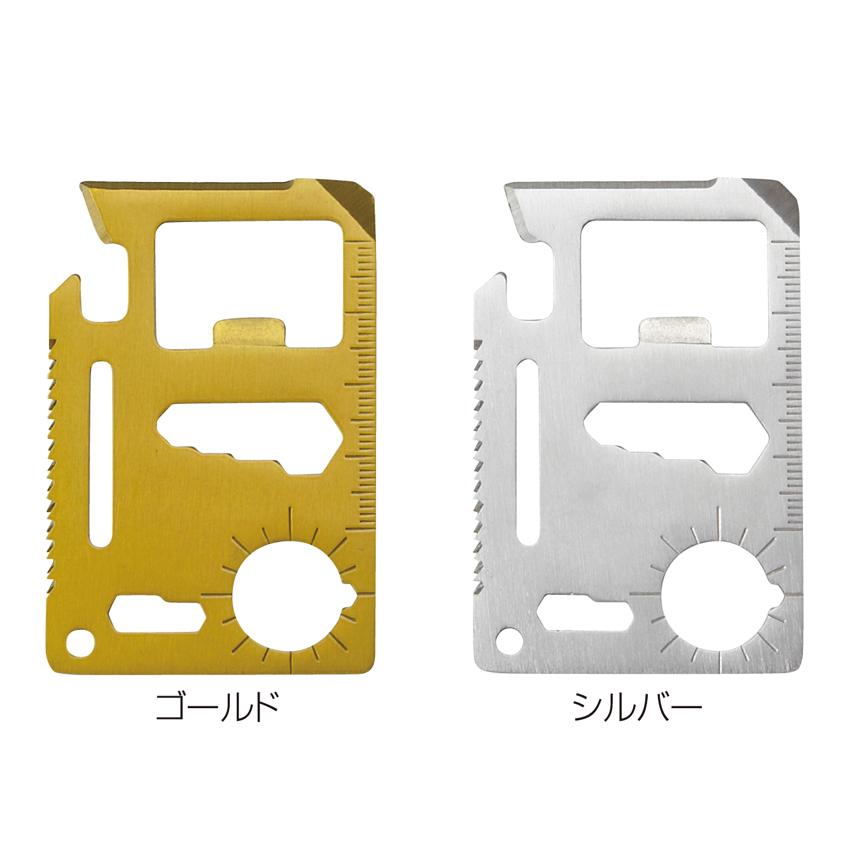 メタリック・カード型多機能ツール 薄く小さな中に、11もの機能をまとめたハイスペックカード 300個セット販売 【名入れ可能商品】