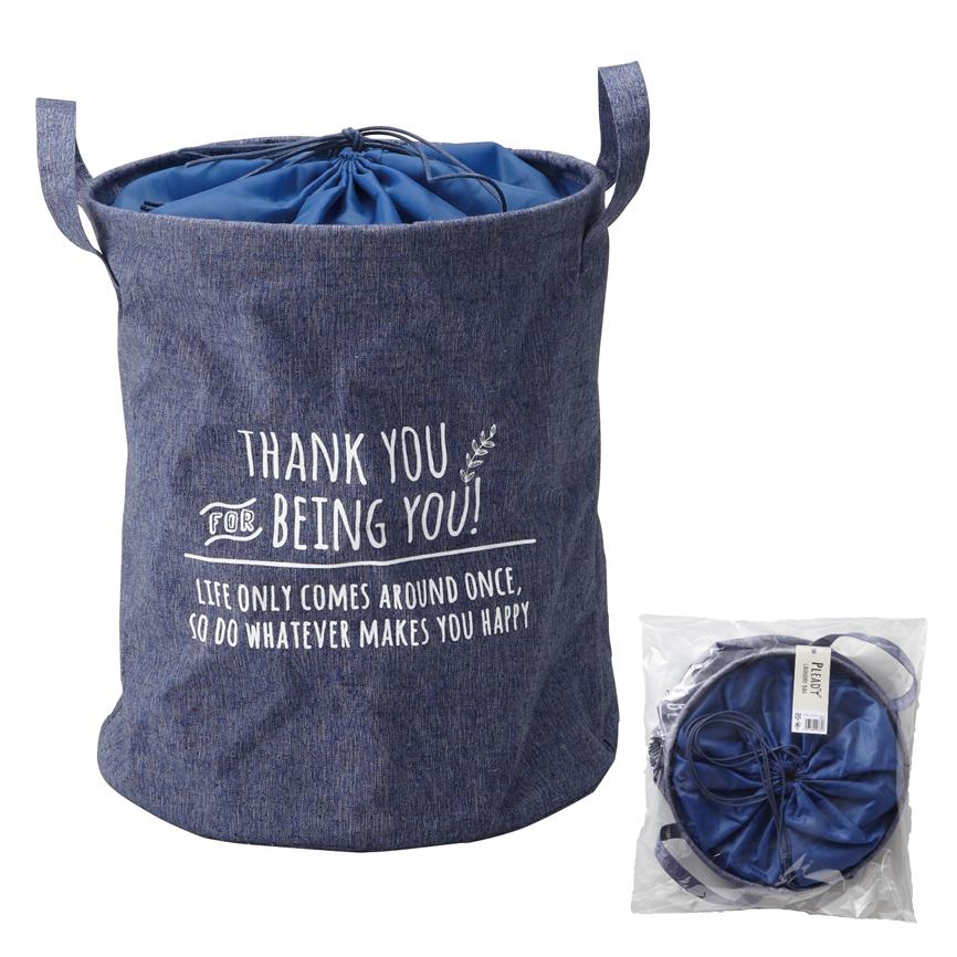 洗濯かご ランドリーボックス プレディ・ランドリーバッグ デニム調 30個セット販売