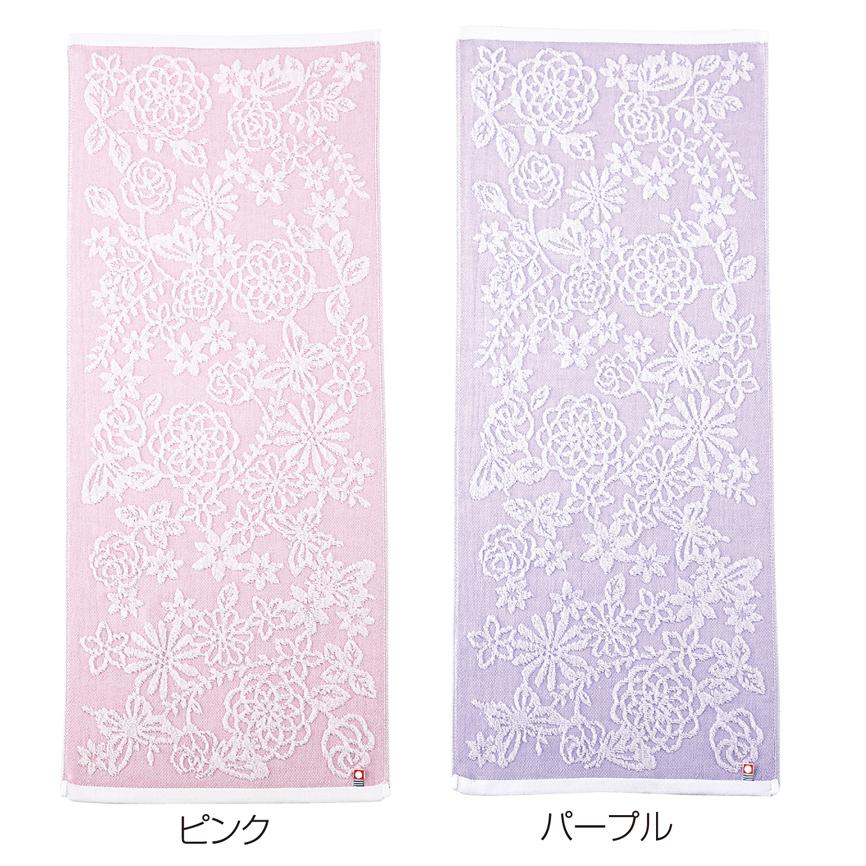 今治 バタフライローズフェイスタオル 日本製 花と蝶のモチーフを上げ落ちジャガードで上品に 60枚セット販売