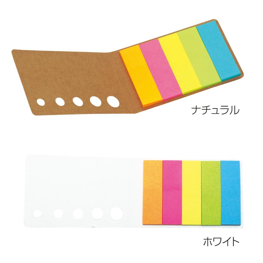 ふせん メモ型付箋セット シンプルな台紙丸い窓からカラーがのぞく 600個セット販売
