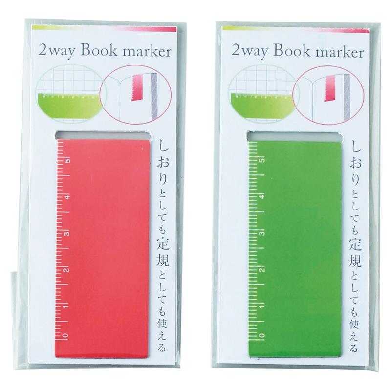 2wayブックマーカー 普段はしおりとして手帳や本に挟み、長さを測りたい時は開いて定規に 300個セット販売, 雫石町:59663c10 --- odigitria-palekh.ru
