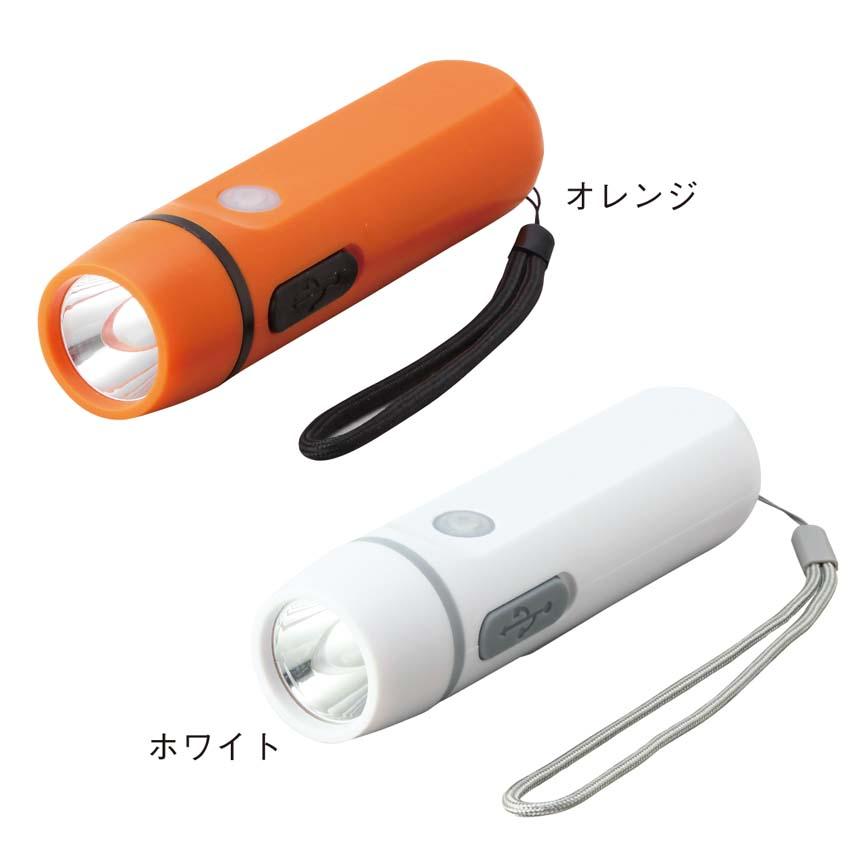 ライト スマホ充電機能 ダイナモ式モバイル充電ライト 20個セット販売