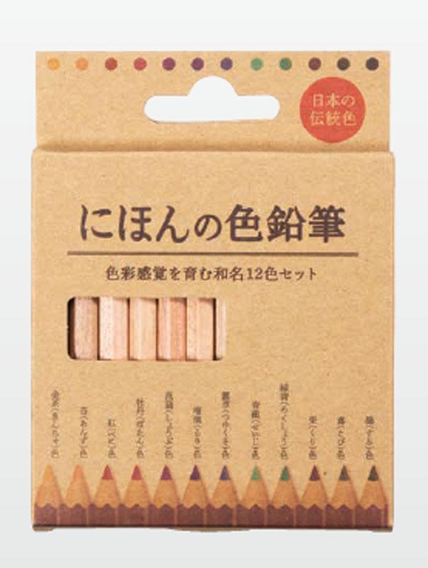 nob 日本の色鉛筆 12色 工作・図工・ワークショップ用 180個セット販売