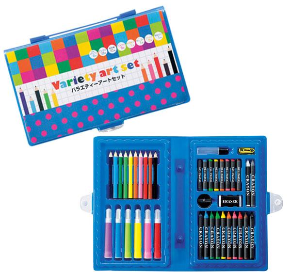 筆記用具セット 芸術の秋に最適 バラエティーアートセット 48個セット販売