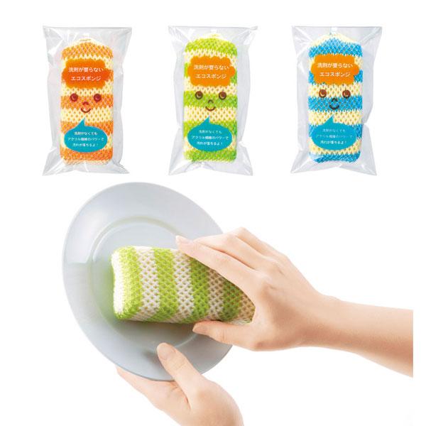 洗剤が要らないエコスポンジ 洗剤なしでも汚れが取れる エコなスポンジ 240個セット販売