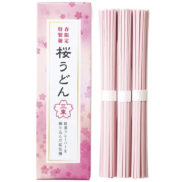 春の香り さくらうどん3束 100個セット販売 【代引き不可商品】