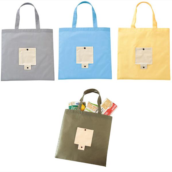 9/下旬頃入荷予定 たためるポケット付バッグ 360個セット販売 小さく収納できるエコバッグ