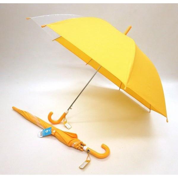 4月頃入荷予定 学童傘 55cm 学童ジャンプ傘 イエロー 窓付き学童傘黄色 60本販売 子供用傘 学童傘 子ども用傘 532-MA ※代引不可