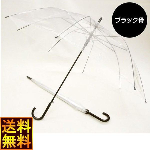 ビニール傘 65cm ビニール ジャンプ傘 ブラック骨 48本販売 透明 コンビニ傘 ビニ傘 ※代引不可