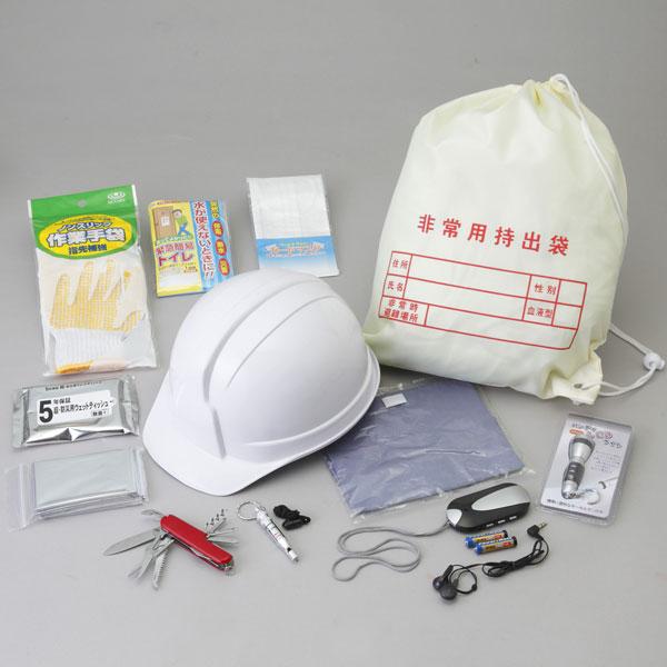 防災グッズ 防災用ヘルメットセット BH-500 5個セット販売
