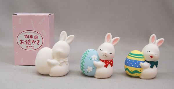 お絵かきイースターバニー うさぎ(陶器) お絵かきウサギ ワークショップ・絵付け体験用にも人気 50個セット販売