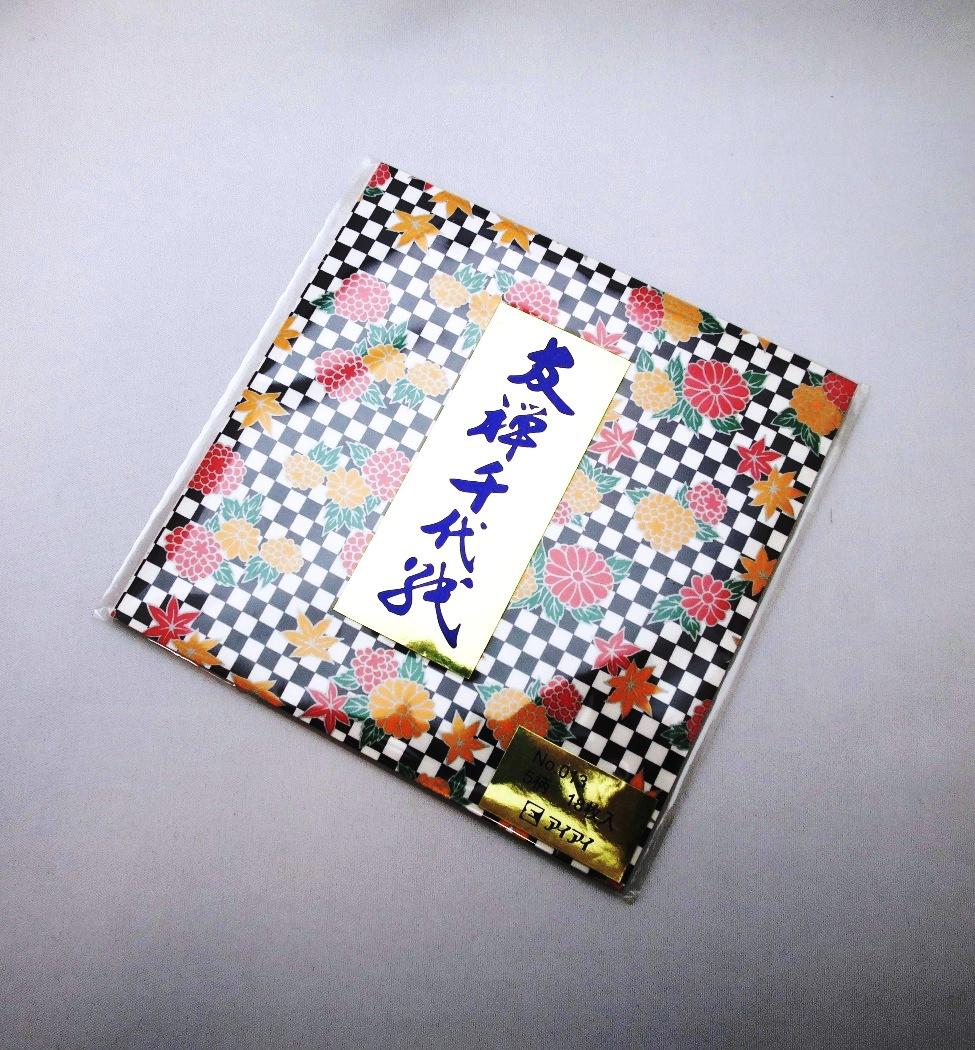 友禅千代紙(大) 折り紙18枚入 日本製 120個セット販売