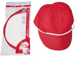 赤白帽 メッシュ 運動会・スポーツ大会用 スポーツ用品 まとめ売り 288個セット販売 【代引き不可商品】