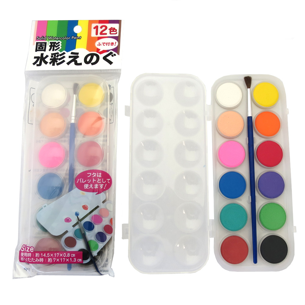 絵具 固形水彩絵の具12色 筆付き 120個セット販売 フタがパレットになります 美術・絵画教室・図工用