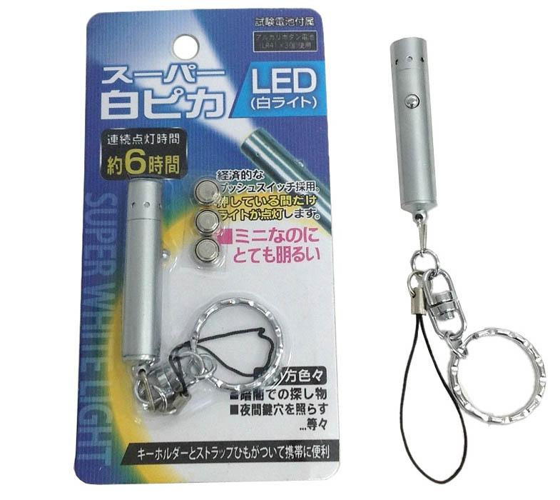 スーパー白ピカ LEDライト(白ライト) ミニサイズなのにとても明るい 360個セット販売 連続点灯時間約6時間 360個セット販売【代引き不可商品】, カナサゴウマチ:c02128a5 --- odigitria-palekh.ru