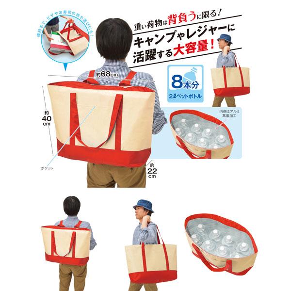 カラフルクーラーバッグ 背負えるギガクーラーバッグ 32個セット販売
