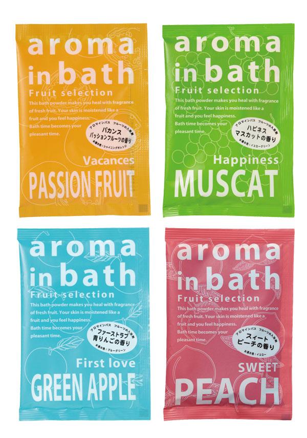 入浴剤 粉体入浴料アロマインバス25g マスカット、パッションフルーツ、グリーンアップル、ピーチの4つの香り 800個セット販売