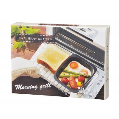 パンと一緒にモーニンググリル 60個セット販売 グリル・トースターにも入る