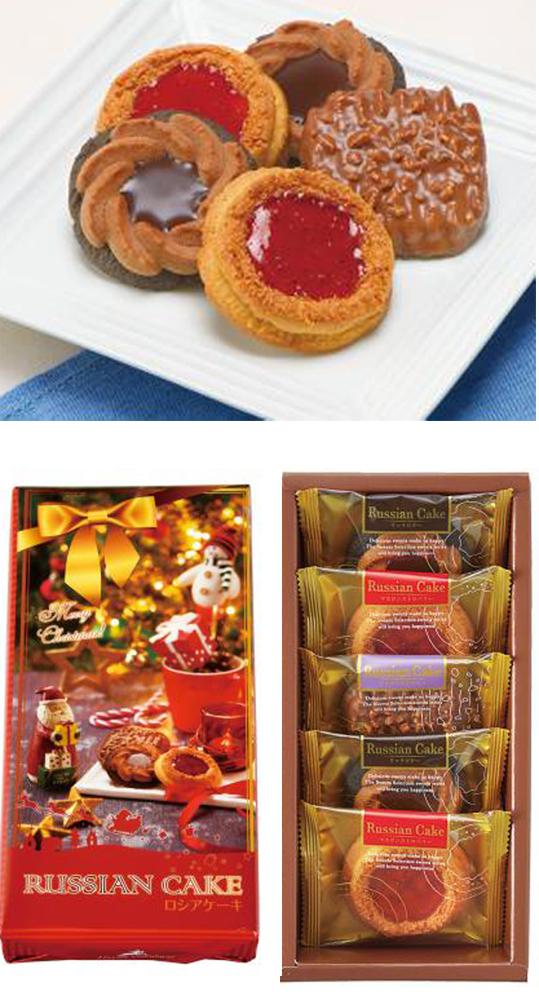 クリスマス お菓子 クリスマスロシアケーキ5個入り 50箱セット販売 定番ロシアケーキのクリスマス仕様 ※代引き不可商品