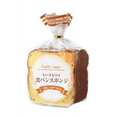 掃除用具 ちいさな幸せ 食パンスポンジ3枚 まるで本物のような見た目の食パン型のスポンジ 120個セット販売