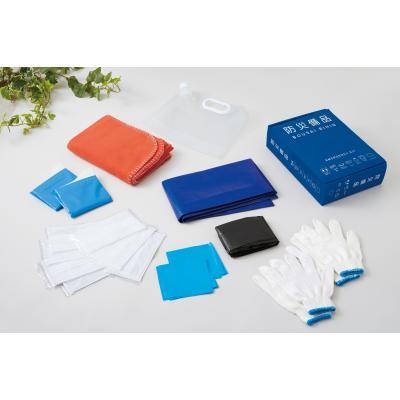 20個セット販売防災備品(A4判サイズ)ブルー オフィスの書棚やデスクの引き出しに常備しやすいA4サイズの書籍型ボックス入り 20個セット販売, 【希望者のみラッピング無料】:22b9b02e --- odigitria-palekh.ru