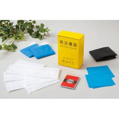 防災備品(四六判サイズ)イエロー 書棚やデスクの引き出しに常備しやすい、四六判(しろくばん)と呼ばれる一般的な単行本サイズのボックス入り 60個セット販売