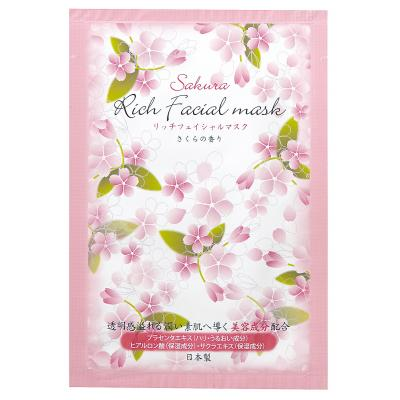 リッチフェイスマスク(桜の香り) 透明感溢れる潤い素肌へ導く、プラセンタ・ヒアルロン酸などの美容成分配合 600個セット販売