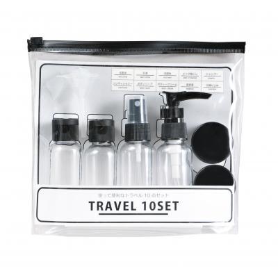 トラベルボトルセット 使って便利なトラベル10点セット 際線機内への液体の持ち込み制限容量にも対応 96個セット販売