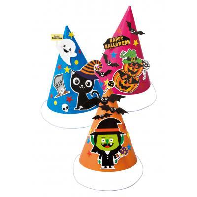 ハロウィン 手づくりハロウィン帽子キット50人用 簡単にオリジナルのハロウィン帽子を作れる工作キットです 【代引き不可商品】