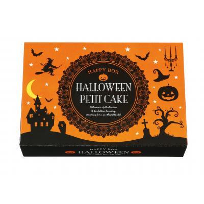 ハロウィン お菓子景品 プチケーキ6個組 しっとりとした食感がクセになる、ハロウィンパッケージのプチケーキです 64箱セット販売 【代引き不可商品】