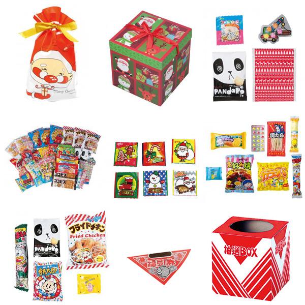 日本メーカー新品 クリスマス パーティー イベント用景品 粗品 クリスマスお菓子プレゼント抽選会50人用 納品後すぐにイベントが開催できます 超目玉 クリスマスの袋いっぱいに入ったボリュームたっぷりのお菓子の抽選会 抽選くじ くじ箱などの付属品もセットになっているので