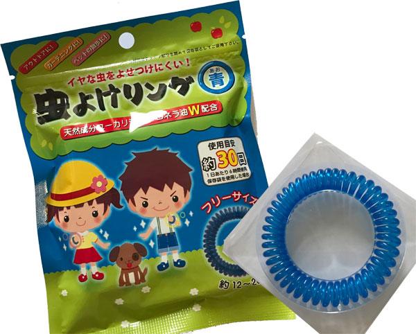 虫よけ 虫よけリング フリーサイズ 青色 100個セット販売