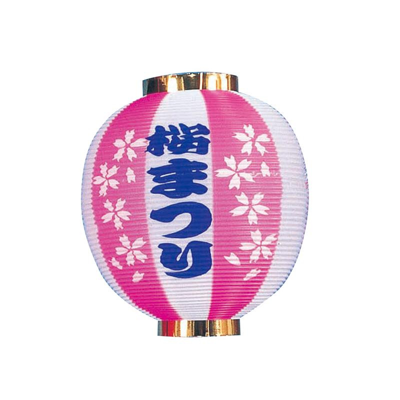 桜 ディスプレイ お花見 ポリ尺丸提灯 桜まつり 6個セット販売