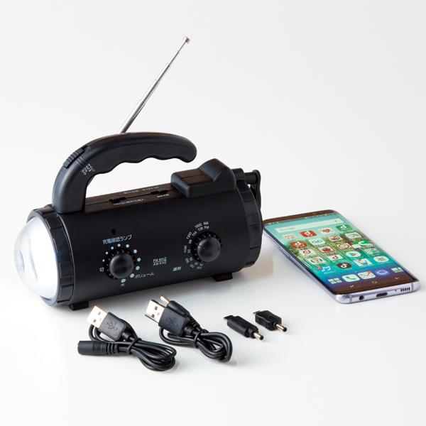 多機能ラジオライト 本体に一度充電をし、スマホ・携帯電話に充電するので安定した充電が可能 5台セット販売