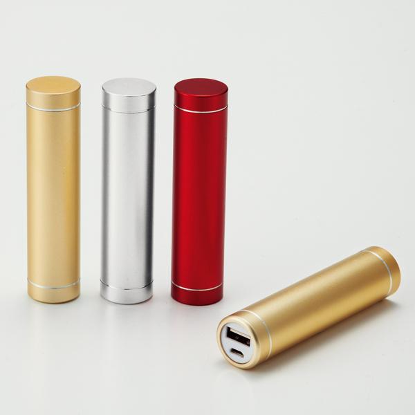 コンパクトモバイルバッテリー2000mAh 2019年PSE認定合格 スマホ充電約1回分 50個セット販売