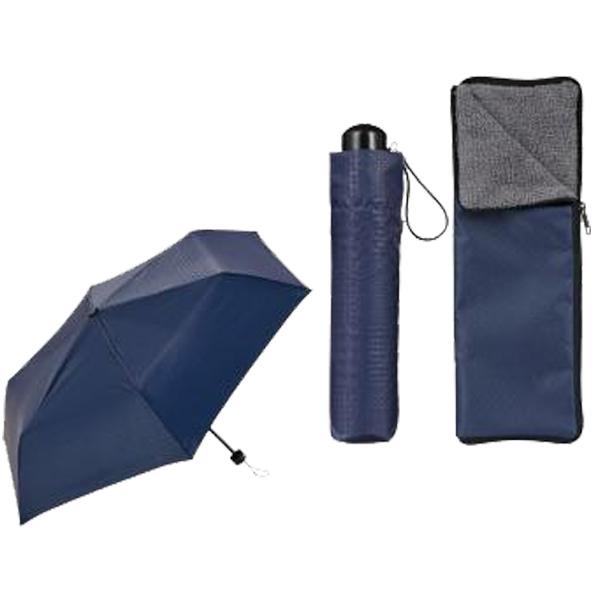 UVカット晴雨兼用傘&傘カバー 折りたたみ傘&傘カバーギフトセット 48本セット販売