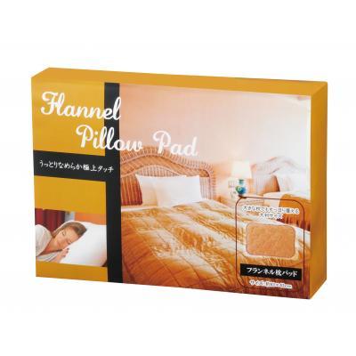 フランネル枕パット 枕をあったかく感じさせる枕パット 32個セット販売