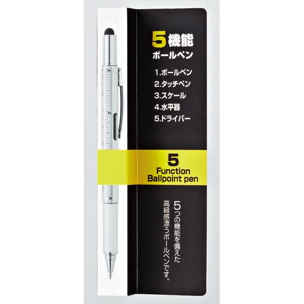 5機能ボールペン ドライバー・タッチペン・水平器・スケール・ボールペンの機能を兼ね備えたボールペン 100本セット販売