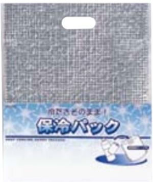 保冷バッグ 保冷パック大(密閉用テープ付) ペットボトル・お弁当などの持ち運びに 100個セット販売