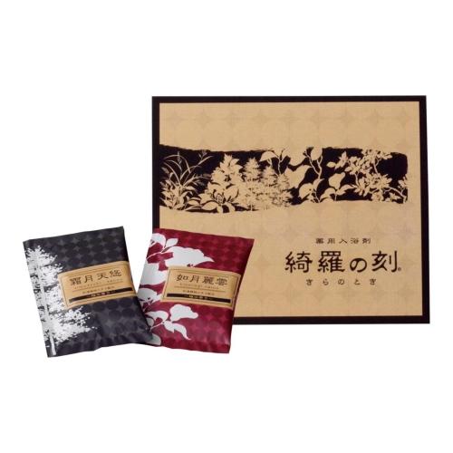 入浴剤 薬用入浴剤 綺羅の刻(30g×2包入り)450個セット販売