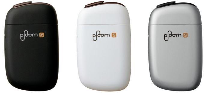 2020.7.2新発売 最新型 大放出セール Ploom TECH プルーム エス2.0 本体 USBタイプCケーブル ACアダプター 送料無料限定セール中 新品 未開封 エス 電子タバコ PloomS 2.0 国内正規品 ploom 付属品 スターターキット s プルームS
