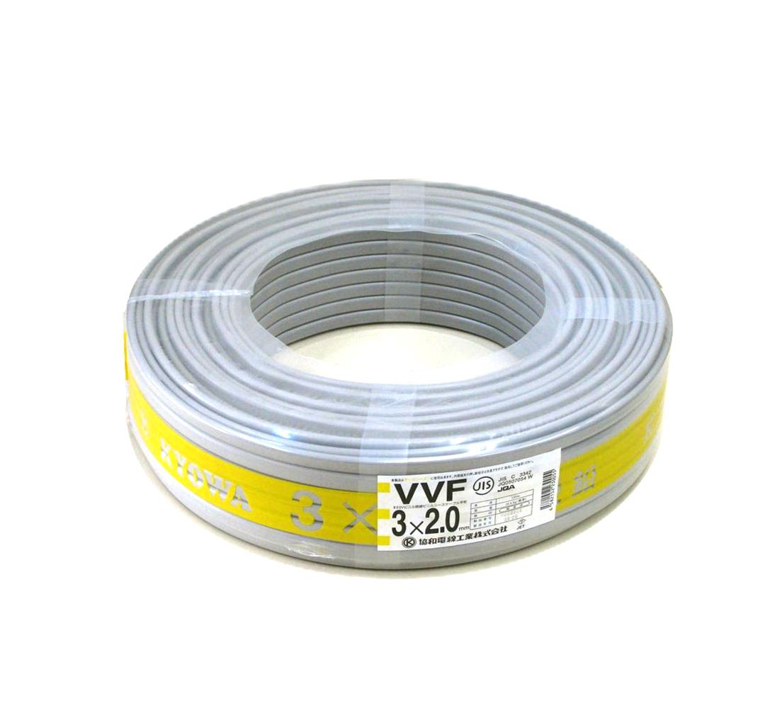 KYOWA 協和 電線 工業 VVFケーブル 2.0mm × 3芯 100m 巻 (灰色) VVF 2.0 ×3C × 100m 黒白赤
