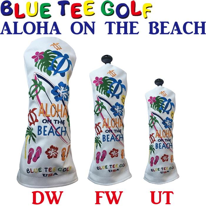 即納 BLUE TEE GOLF ブルーティーゴルフ ALOHA ON 蔵 BEACH ビーチ 格安激安 ザ オン アロハ ヘッドカバー THE