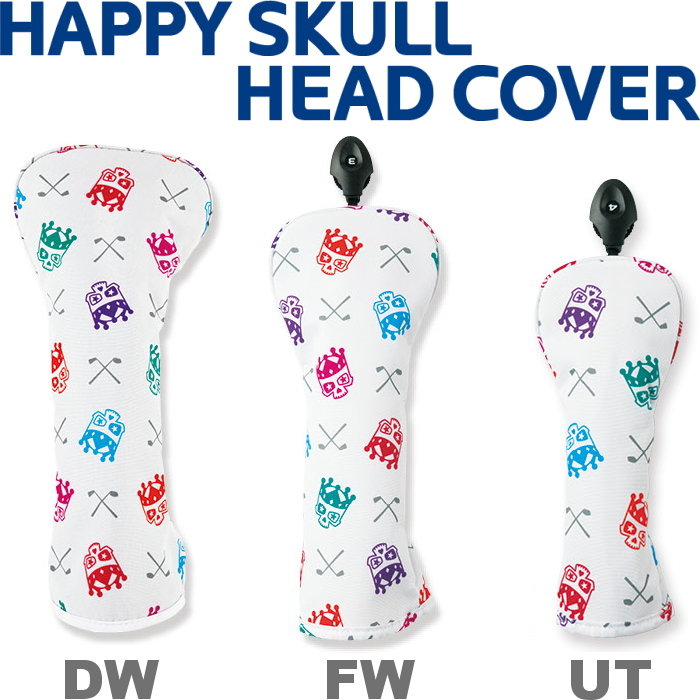 即納 WINWIN STYLE 買収 ウィンウィンスタイル HAPPY SKULL ドライバー用 通信販売 フェアウェイウッド用 ハッピースカル ヘッドカバー ユーティリティ用