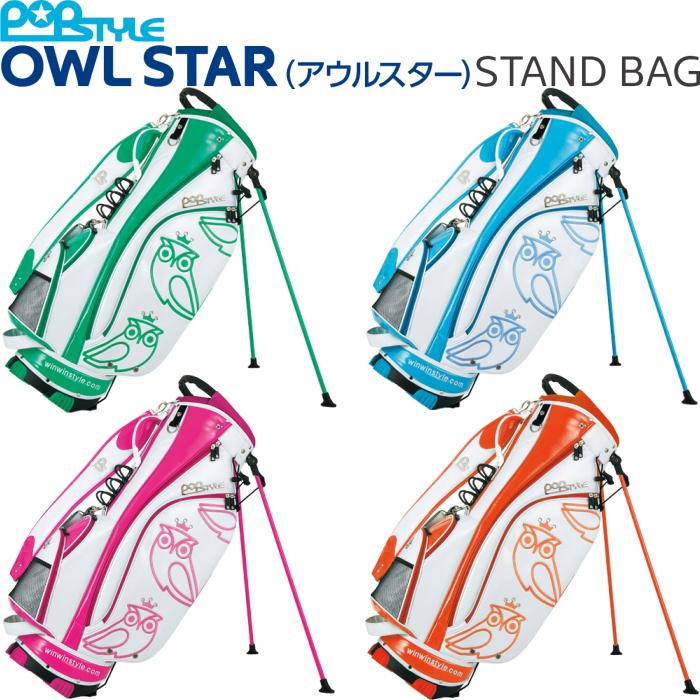 WINWIN STYLE ウィンウィンスタイル OWL STAR アウルスター スタンドバッグ (POP STYLE)