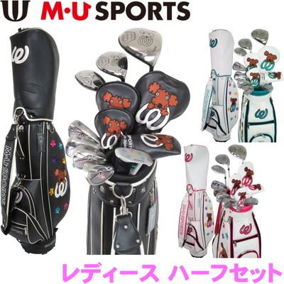 MU SPORTS MUスポーツ 703W6900R レディース ゴルフ 13点 ハーフセット クラブ8本+キャディバッグ付